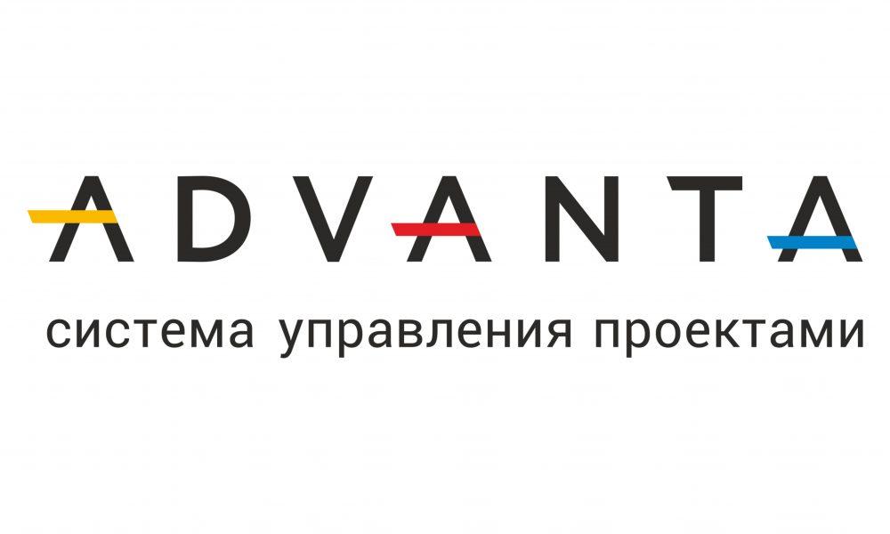 Advanta қазақстандық компанияларға жобаларды табысты басқаруға көмектеседі