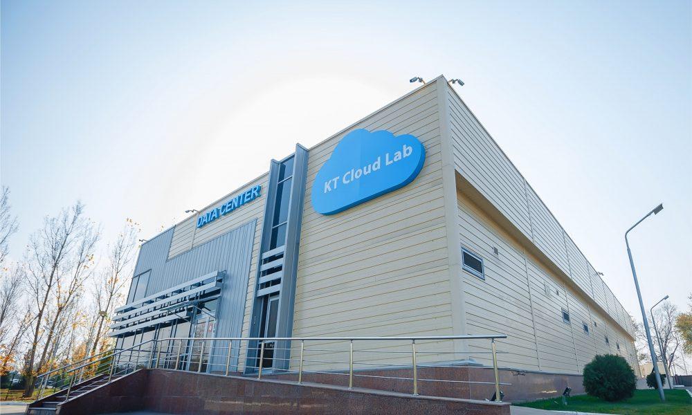 KT Cloud Lab «ИТП» АЭА-ның үздік инновациялық кәсіпорны атанды